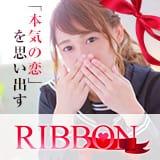 Ribbon リボン熊本