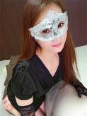 アヤ|Masquerade-マスカレード- 白石店でおすすめの女の子