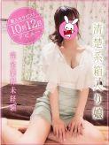 桜花セラピスト|ミルクティーでおすすめの女の子