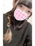 かのん|レガリア 札幌でおすすめの女の子