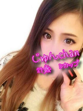 じゅんchan|青森県風俗で今すぐ遊べる女の子