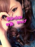 あみchan|MARIA 八戸でおすすめの女の子