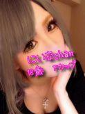 にいなchan|MARIA 八戸でおすすめの女の子