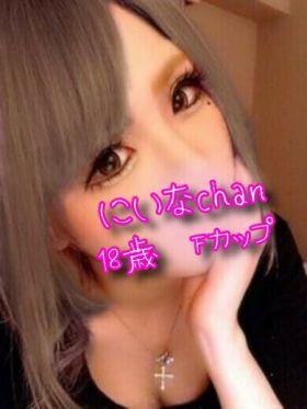 にいなchan|香川県風俗で今すぐ遊べる女の子