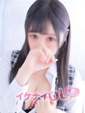 あいこ|広島県風俗で今すぐ遊べる女の子
