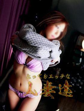 りり|広島県風俗で今すぐ遊べる女の子