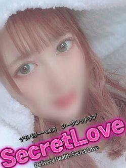 れあ|Secret Loveでおすすめの女の子