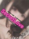 なっつ|Secret Loveでおすすめの女の子