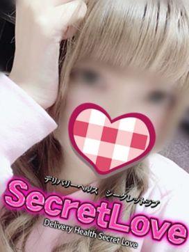みか|Secret Loveで評判の女の子