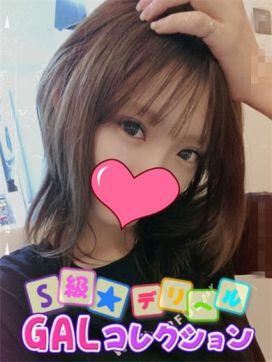REIKA~レイカ~|S級☆GALコレクションで評判の女の子