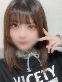 めぐみ|女子大生専門店 イケナイ☆キャンパスライフでおすすめの女の子