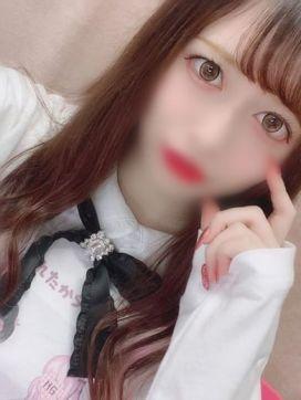 あすか|女子大生専門店 イケナイ☆キャンパスライフで評判の女の子