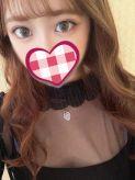 さあら|女子大生専門店 イケナイ☆キャンパスライフでおすすめの女の子