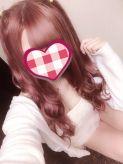 ゆりの|女子大生専門店 イケナイ☆キャンパスライフでおすすめの女の子