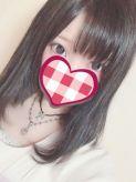 ゆうき 女子大生専門店 イケナイ☆キャンパスライフでおすすめの女の子