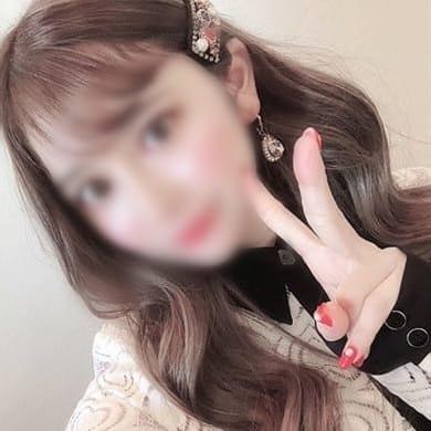 ご新規様限定|女子大生専門店 イケナイ☆キャンパスライフ