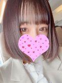 かおる|女子大生専門店 イケナイ☆キャンパスライフでおすすめの女の子