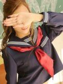 あい|ミニチュア学園でおすすめの女の子