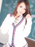 みぽりん|ミニチュア学園でおすすめの女の子
