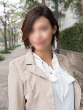 ゆきこ 新橋・汐留風俗で今すぐ遊べる女の子