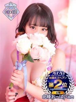 夢【ユメ】|ROSE 富山店でおすすめの女の子