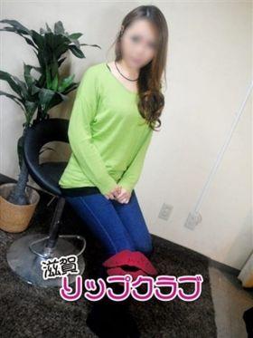 こう|草津・守山風俗で今すぐ遊べる女の子