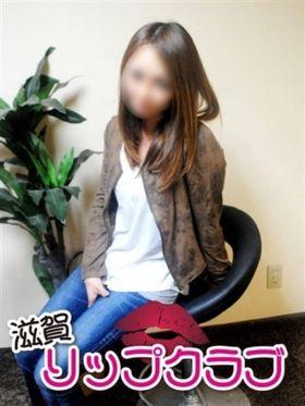 あこ|草津・守山風俗で今すぐ遊べる女の子