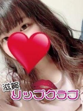 れみ|滋賀県風俗で今すぐ遊べる女の子