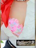 じゅん|金の玉クラブ大阪~密着睾丸マッサージ~でおすすめの女の子