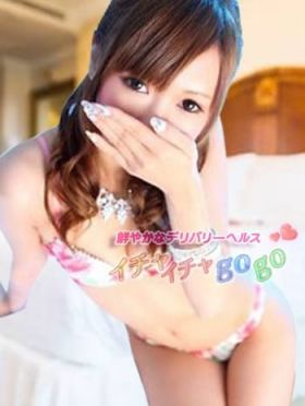 こい|新潟県風俗で今すぐ遊べる女の子