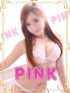 あみ|PINKで評判の女の子