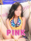 かほ|PINKでおすすめの女の子