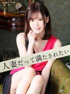 小姫/こひめ|人妻だって満たされたいでおすすめの女の子