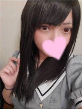 つむぎ|S級素人専門店〜キューピット〜で評判の女の子