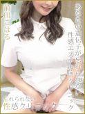 前田こはる|忘れられない性感クリニックでおすすめの女の子