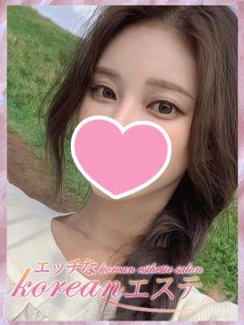 セイラ|えっちなKoreanエステで評判の女の子