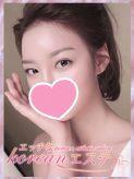 ユノ|えっちなKoreanエステでおすすめの女の子