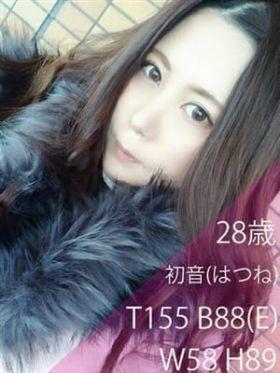 初音奥様|沼津・富士・御殿場風俗で今すぐ遊べる女の子