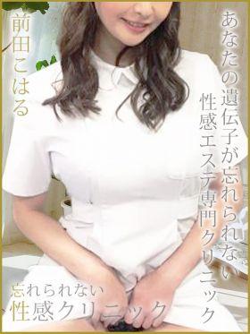 前田こはる|松江デリヘルで今すぐ遊べる女の子