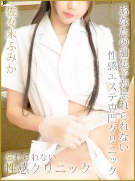 佐々木ふみか|島根県風俗で今すぐ遊べる女の子