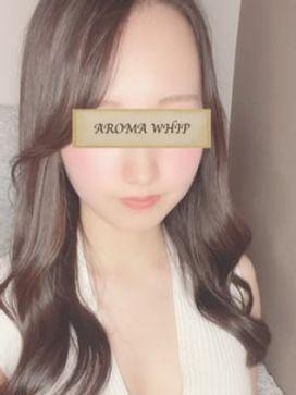 藤崎 ゆめか|Arom whip(アロマホイップ)で評判の女の子