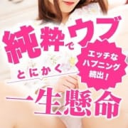 ◆20代限定可愛い普通の女の子!演技ナシ!ハプニング続出!素直な反応に興奮!◆|フルーツ宅配便