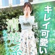【パネルマジック!年齢、スリーサイズ詐欺ありません!堺で一番の女性レベル!!】|フルーツ宅配便
