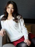 秋吉奈々子|人妻セレブクラブストーリーでおすすめの女の子