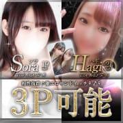 清楚で激カワ♡至福の3P♡|REWARD-リワード-