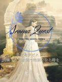 店長|Aroma Quest-クエスト-でおすすめの女の子
