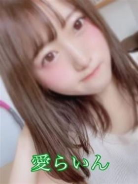 ゆりあ|茨城県風俗で今すぐ遊べる女の子