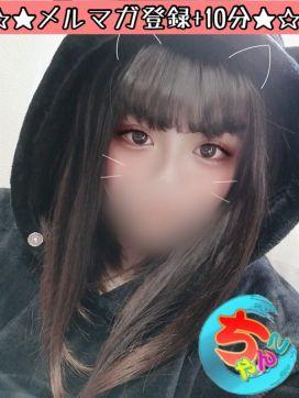 藍美【王道ここに極まる】|ちゃんこ大阪伊丹空港豊中店で評判の女の子