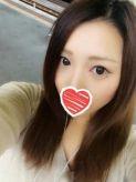 あい 東京ガールでおすすめの女の子
