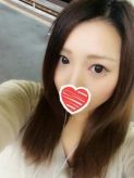 あい|東京ガールでおすすめの女の子